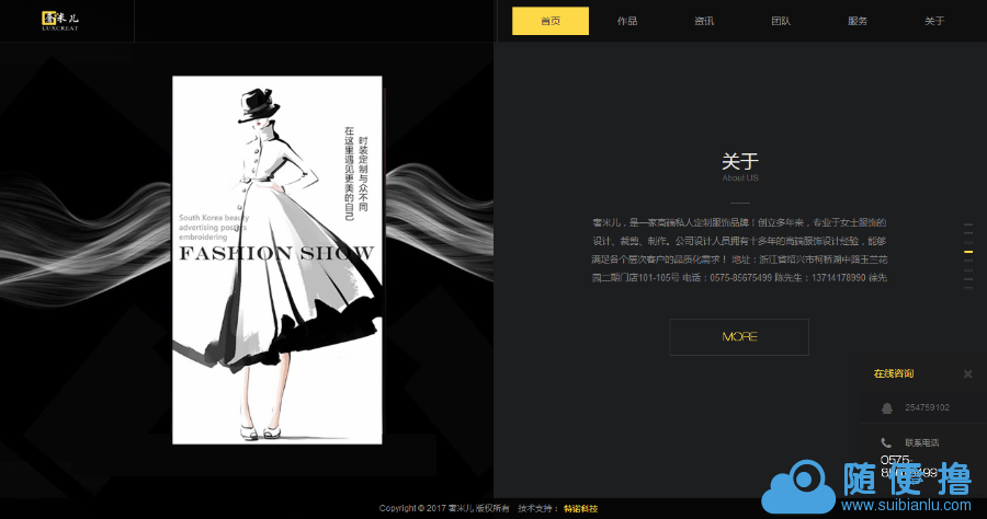 酷炫html5智能科技网站源码 高端电子科技设计类织梦模版(带手机版数据同步)